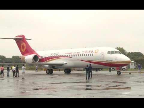 China's Commercial Aircraft Maker Delivers 2nd Regional Jet ARJ21 to Chengdu Airlines