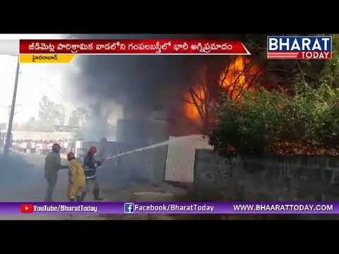 Huge Fire Accident In Chemical Factory at Jeedimetla Industrial Area | Bharat Today