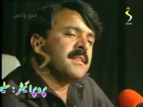 one of the best pashto song of DARWAISH KAKAR..flv