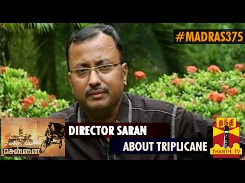 Madras375 : Director Saran talks about Mansion Life in Triplicane - Thanthi TV