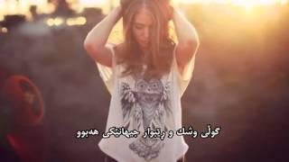 Majid Kharatha _ 11 (subtitle kurdish)