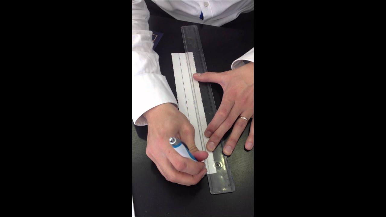 Préférence couvrire un sefer en dos carré collé - YouTube WG14