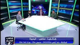 متصل يهاجم احمد درويش لخناقته مع احمد الشريف : انت خط احمر