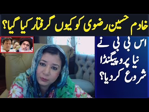 women talk about imran khan PTI government