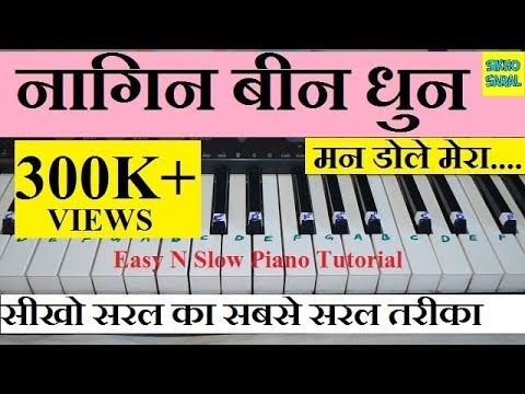 Nagin Been Dhun Tutorial On Piano ( Easy and Slow ) with notations