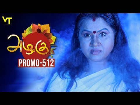 Azhagu Tamil Serial Episode 512 Promo out for this beautiful family entertainer starring Revathi as Azhagu, Sruthi raj as Sudha, Thalaivasal Vijay, Mithra Kurian, Lokesh Baskaran & several others. Stay tuned for more at: http://bit.ly/SubscribeVT  You can also find our shows at: http://bit.ly/YuppTVVisionTime  Cast: Revathy as Azhagu, Gayathri Jayaram as Shakunthala Devi,   Sangeetha as Poorna, Sruthi raj as Sudha, Thalaivasal Vijay, Lokesh Baskaran & several others  For more updates,  Subscribe us on:  https://www.youtube.com/user/VisionTi... Like Us on:  https://www.facebook.com/visiontimeindia