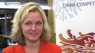 ChinaCompetenceCenter