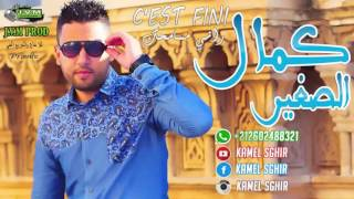 Kamel Sghir 2016 - - علاش الحسد علاش العداوة♥ Rai De Lux