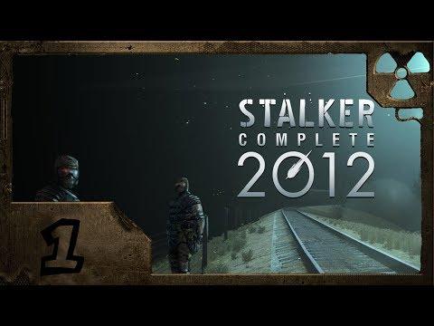 S.T.A.L.K.E.R: Тени Чернобыля - Complete Mod 2009 (2012)➤Прохождение на русском➤Часть 1. Флешка