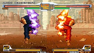 [TAS] SVC Chaos - Violent Ken