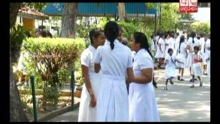 Best results for GCE O/L released