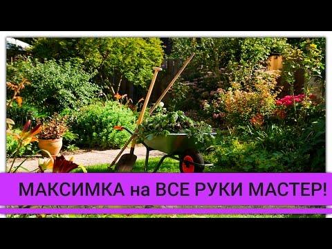 работа мастер участка ульяновск