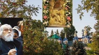 Архим. Иоанн (Крестьянкин) -  Чудотворная Псково-Печерская икона Божией Матери