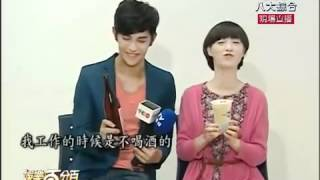 20120307 Goo Hye Sun and Jiro Wang Interview [Absolute Boyfriend Poster Shoot]