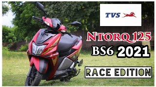 TVS NTORQ 125Cc BS6 | TVS Scoo…