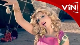 Zoya - Hine - New Clip Vin TV 2012 HD 2012 HD زويا-حنئ - (Kurdish Music)