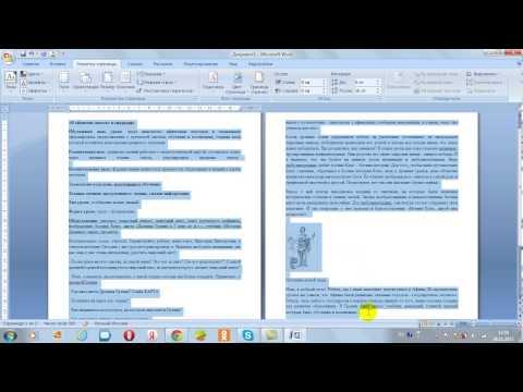 Как редактировать текст