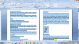 занятие 1. Как редактировать текст в редакторе Word