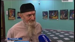 Вести Чеченская Республика  24.07.18г 20:44