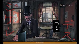 ちょび髭が事件を解決していきます。 PS4から不定期Live配信。 告知はツ...