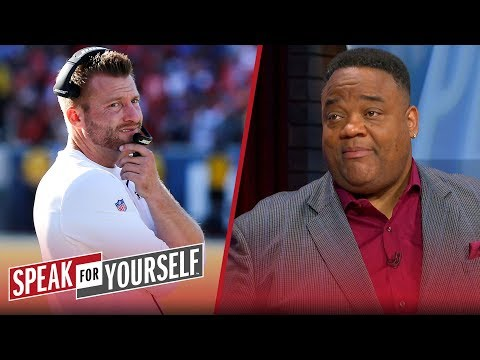 Rams coach Sean McVay still has a lot to prove — Whitlock | NFL | SPEAK FOR YOURSELF