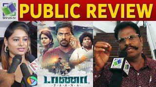 Taana Public Review | Vaibhav, Nandita Swetha | Taana Movie Review