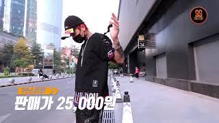 99스트릿패션 / 큐브 레이어드 구제 남자 오버핏 반팔…