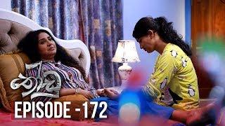 Thoodu | Episode 172 - (2019-10-15) | ITN Thumbnail