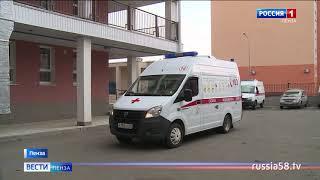 За последние сутки коронавирус выявлен у 50 жителей Пензенской области