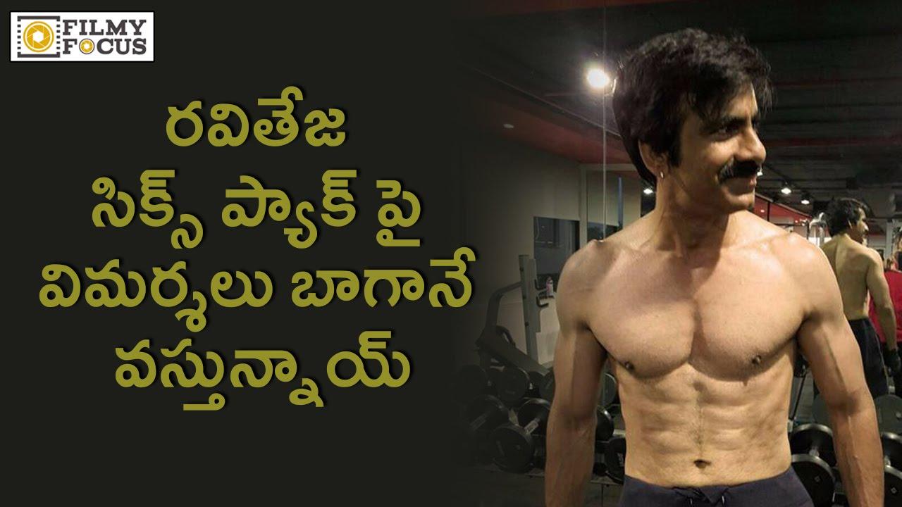 Telugu Hero Ravi Teja Six Pack Body | Shocking Photos