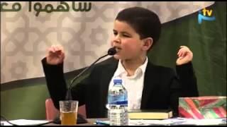 أي مستقبل تستطيع تخيله لهذا الطفل المسلم في هولندا  !!