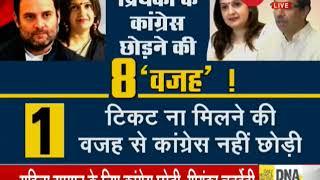 Deshhit: Priyanka Chaturvedi quits Congress, joins Shiv Sena