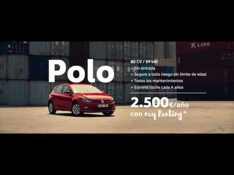 Anuncio  Volkswagen Polo 2019 vs Lamborghini