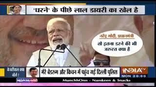 CBI Vs Mamata: Is 'Didi' Scared That Modi Might Become The Next PM Again?