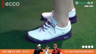 2013 에코 바이옴 하이브리드 여성용 골프화 [화이트…