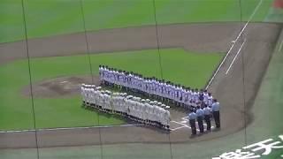 H30/5/12   第73回 仙台一高⇔仙台ニ高 野球定期戦