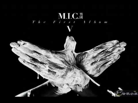 [ENG SUBS MP3] M.I.C. - Dance With MIC (Track 04)
