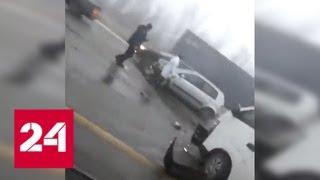 Смотреть видео В Казахстане произошла авария с участием трех десятков автомобилей - Россия 24 онлайн