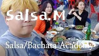 [홍대4050살사엠] 20191019 바베큐벙개 & 컬…