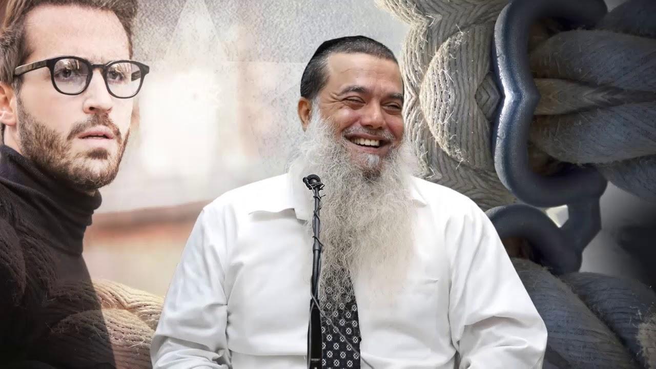 הרב יגאל כהן - רוצה להיות סלב? HD {כתוביות} - קצרים