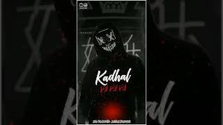 Tamil old song remix | Kadhal kasakuthaiya | Full screen lyrical WhatsApp status | WANTED MEDIAWORKS