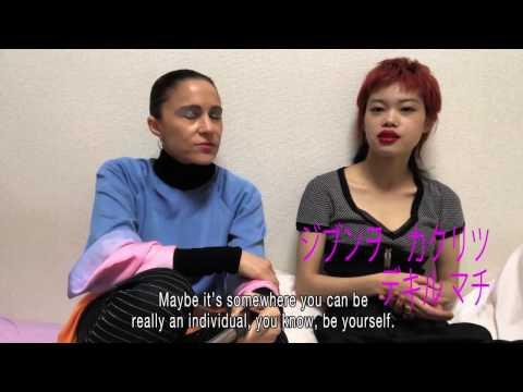 Tiffany's Tokyo TV: Beni (English)