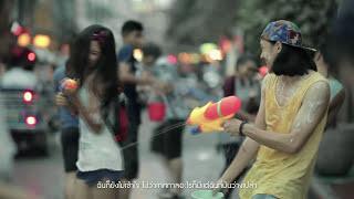 โสดเรื้อรัง : เคลิ้ม [Official MV]