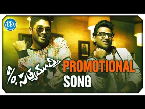 S/O Satyamurthy Promotional Song - One and Two and Three Video Song || Allu Arjun || Devi Sri Prasad