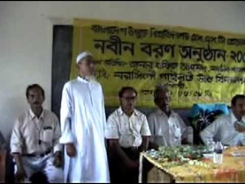 Norshingdi tour Bangladesh open university