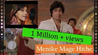 Menike Mage Hithe - Yohani & Satheeshan    ft. Amitabh Bachchan   edited by A.U.L.   full version Thumbnail