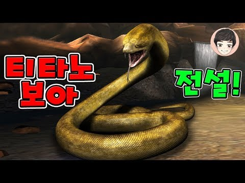 가장 멋진 전설 뱀 티타노보아! 인도랩터 DNA팩 등장?! [쥬라기월드 20화]