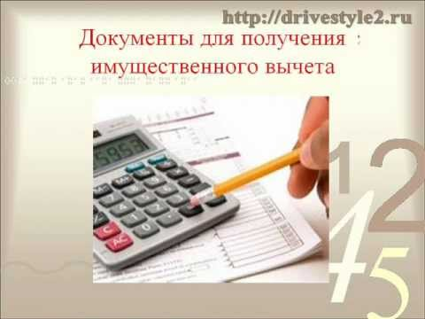Произведите расчет налоговой базы и суммы НДФЛ.