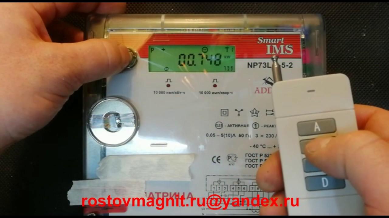 инструкция электиосчетчик smart np73l.1-1-2