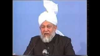Friday Sermon 21 April 1995
